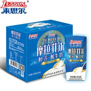 205g摩拉菲尓醇养酸牛奶(1...